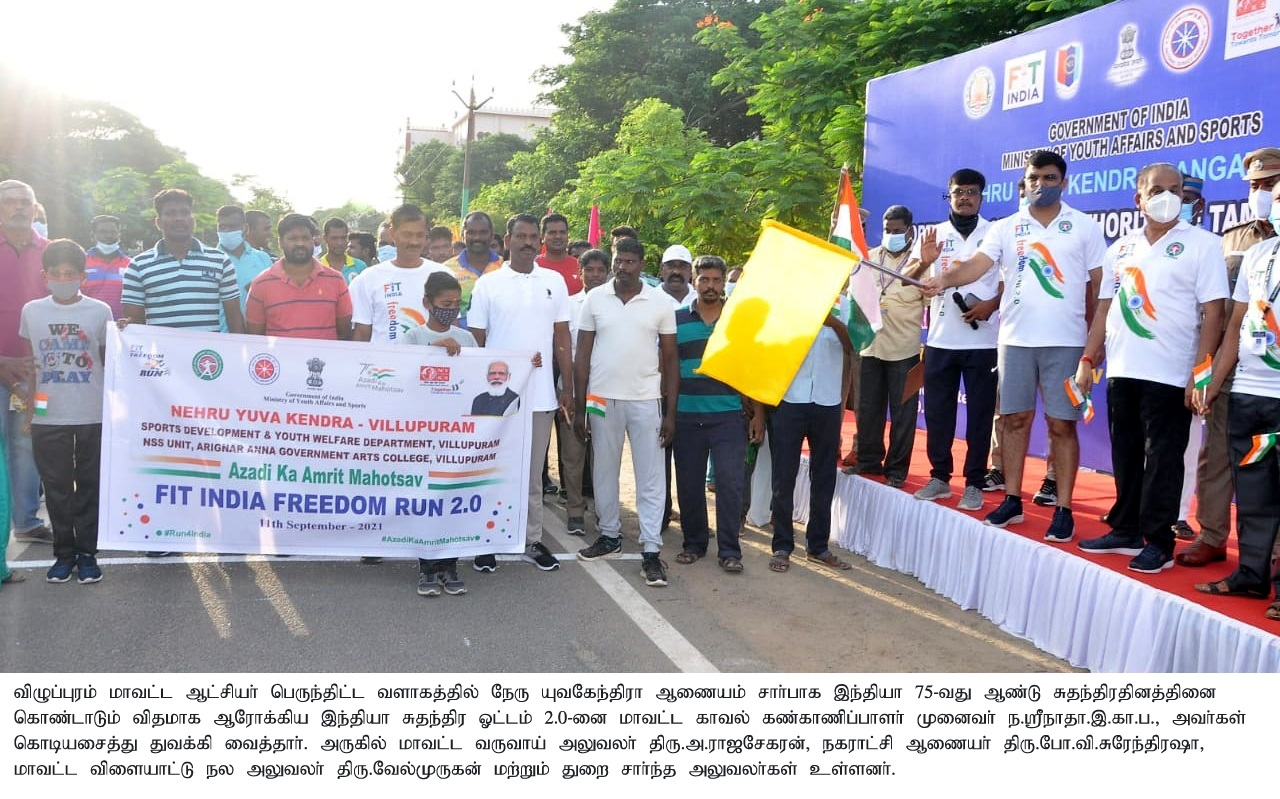 Fit India Freedom run1