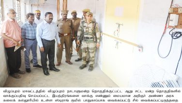 EVMs Strong Room Inspection1