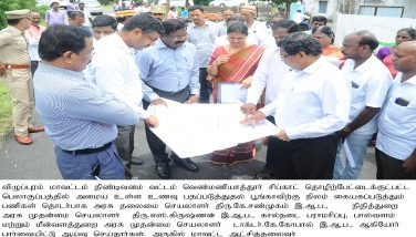 Inspection by Chief Secretary2
