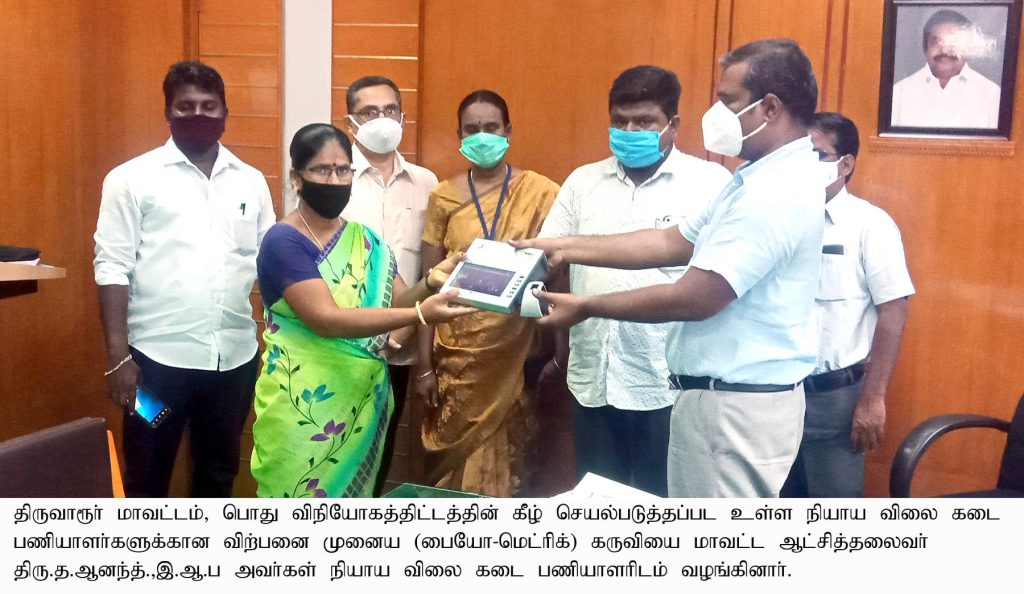 COLLECTOR INAGURATED RATION
