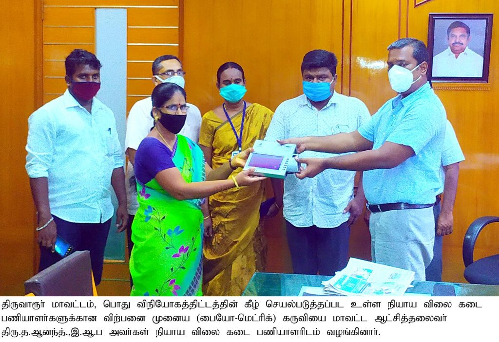 COLLECTOR INAGURATED