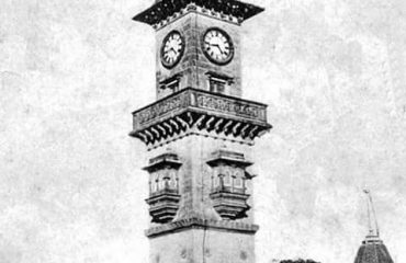 Old photo of Pancheswar Tower