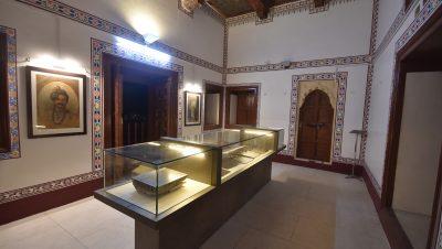 Copper Plates - Museum