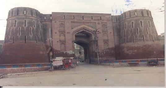 Barsi Gate Hansi