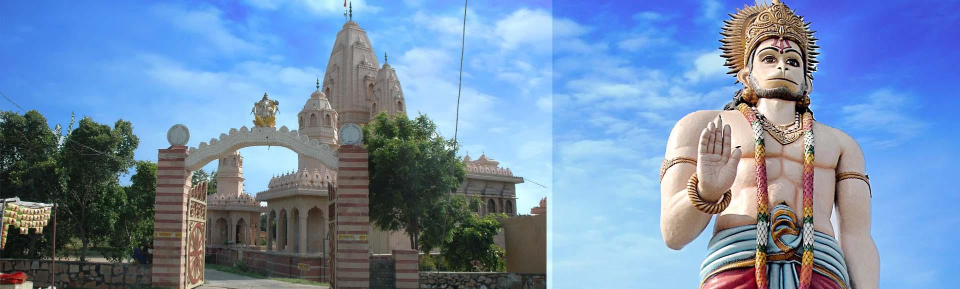 Hanuman Murti, Hisar