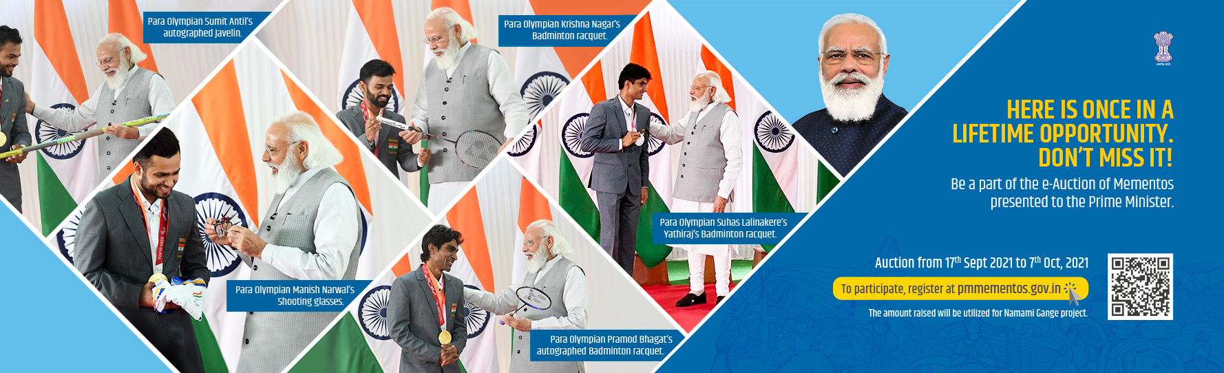 e-Auction of Mementos presented to the Prime Minister