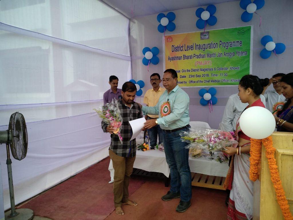 Inauguration of Ayushman Bharat - Pradhan Mantri Jan Arogya Yojna