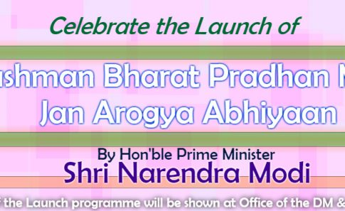 Image for Inauguration of AB-PMJAY