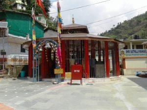 कालीमठ
