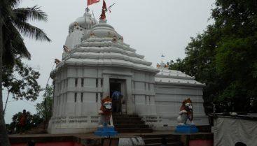 Baliharachandi