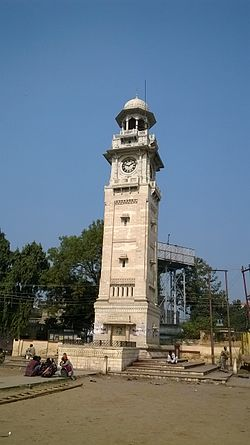Here you can see the image of Clock Tower,Bahraich