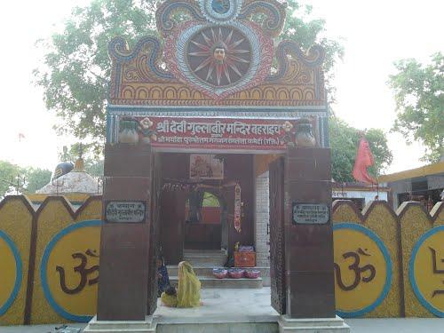 This is the image of Gullabir mandir is tha most visited tempal in bahraich