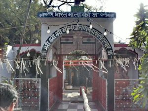 Here you can see the front view of Sangharini Mandir which is located in Bahraich