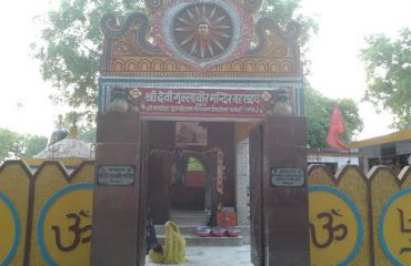 This is the image of Gullabir mandir is tha most visited tempal in bahraich
