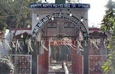 This is the image of Sangharini Mandir Of Bahraich