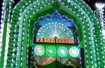 This is the image of Dargah shareef in this image you can seen the front view of dargah shareef gate