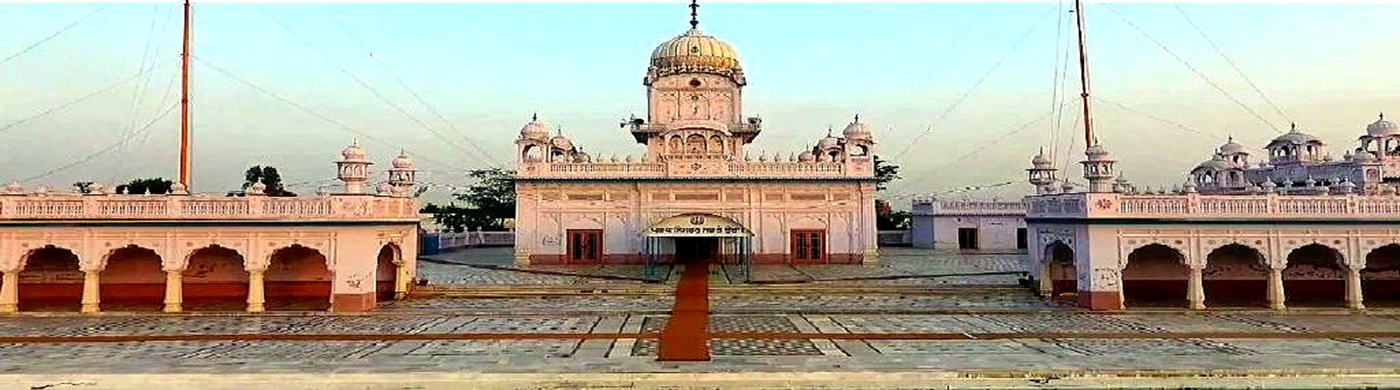 GURUDWARA NANKIANA SAHIB DISTRICT SANGRUR