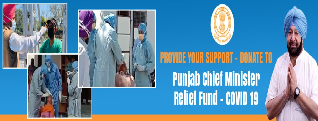 Punjab ChiefMinister Relief Fund