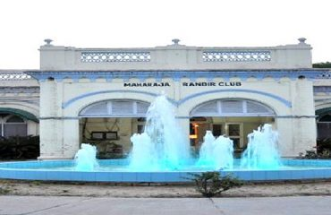 MAHARAJA RANBIR CLUB DISTRICT SANGRUR