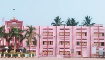 DISTRICT ADMINISTRATIVE BUILDING