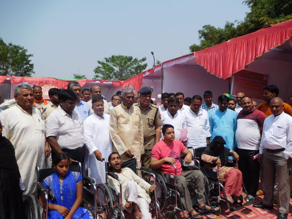 Villagers in PUBLIC WELFARE MELA2018