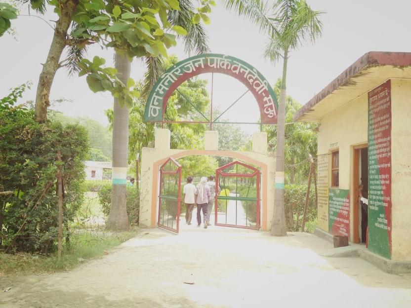 वंदेवी मंदिर कोहिनौर मऊ के पास बगीचा द्वार