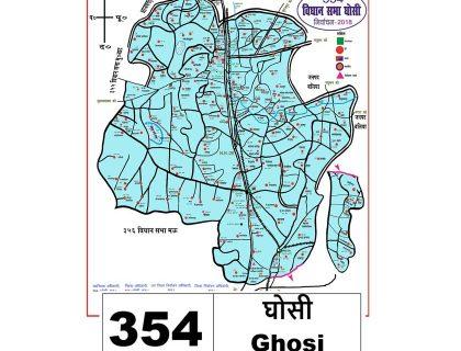 354- Ghosi