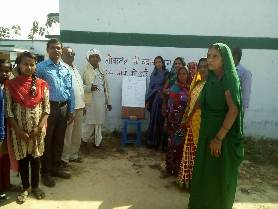 SVEEP-VILLAGERS AWARENESS PROGRAM