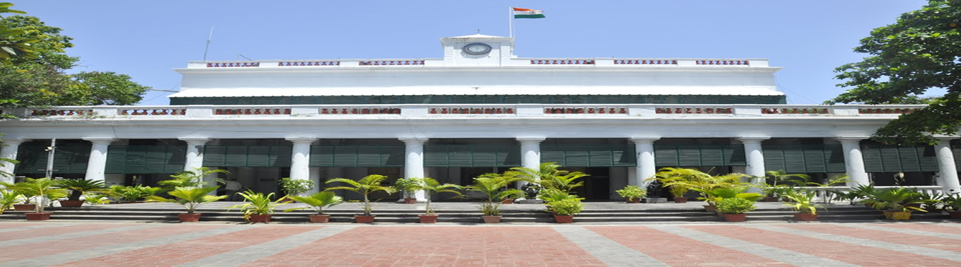 District Collectorate