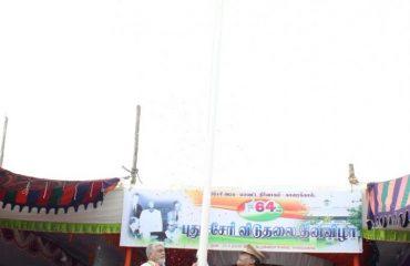 National Flag Hoisting