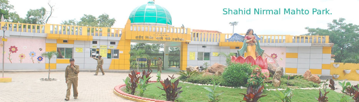 Shaheed Nirmal Mahto Park, Hazaribag