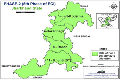 District Election Office   Hazaribag District, Government of