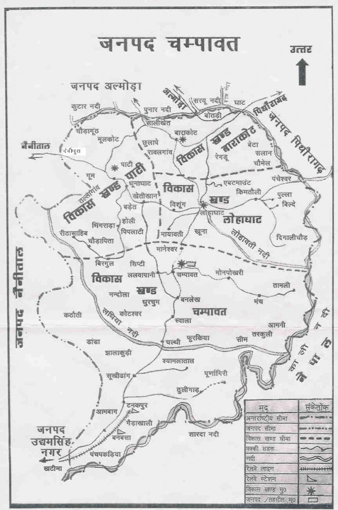 district Champawat Raod Map