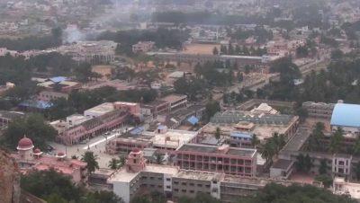 Siddaganga Mutt top view1