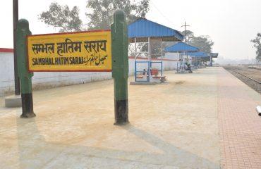 रेलवे स्टेशन