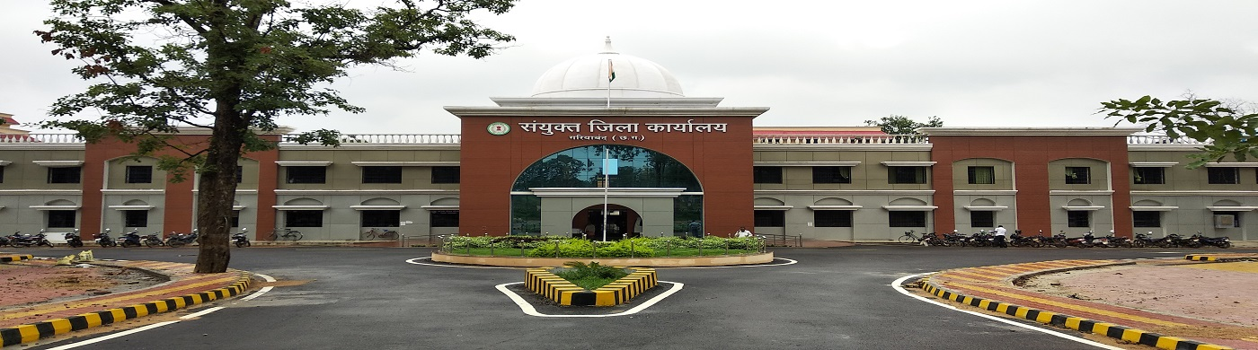 Composite Building