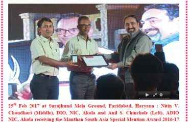 Mathan South Asia Special Mention Award