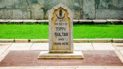 Tippu Tomb