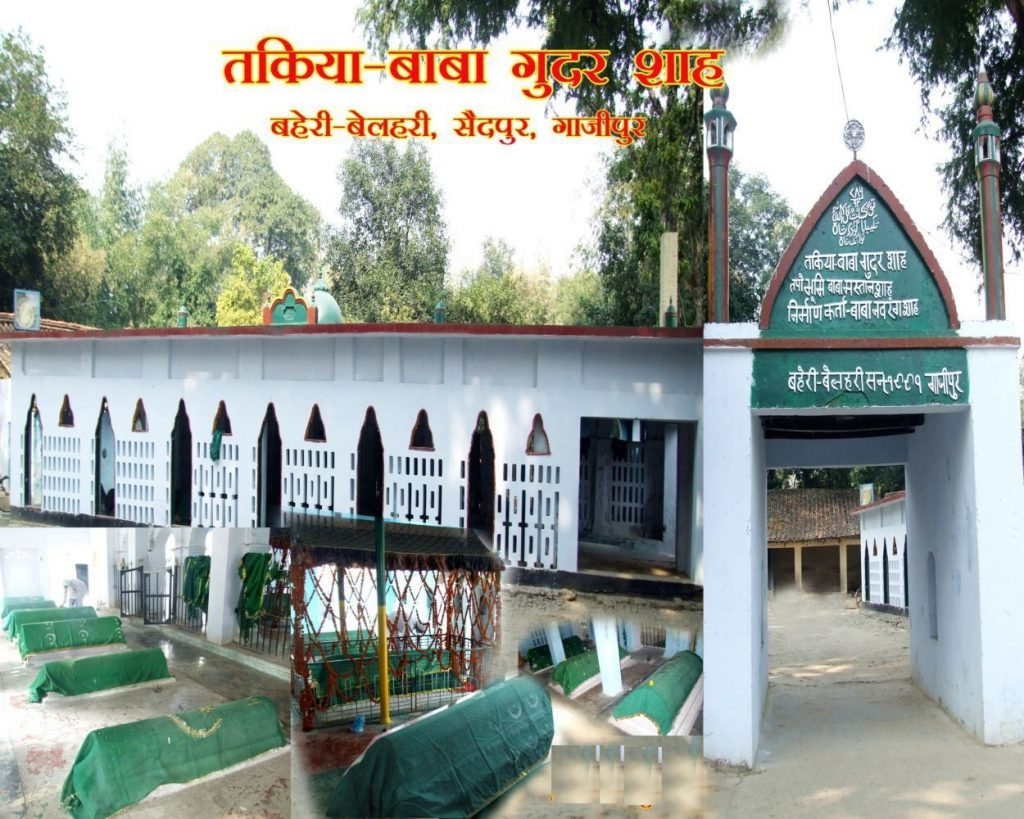 District Ghazipur, Government of Uttar Pradesh | Land of