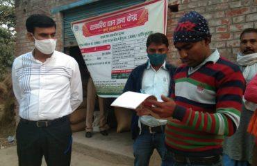 गाजीपुर 24 नवम्बर, 2020, जिलाधिकारी मंगला प्रसाद सिंह ने आज विकास खण्ड करण्डा अन्तर्गत धान क्रय केन्द्रो का औचक निरीक्षण किया। निरीक्षण के दौरान उन्होने ब्रम्हणपूरा एवं सौरम मे धान क्रय केन्द्र पहुच कर वहा की धान क्रय की स्थिति देखी।