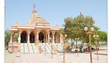 Khodiyar Mataji Varana