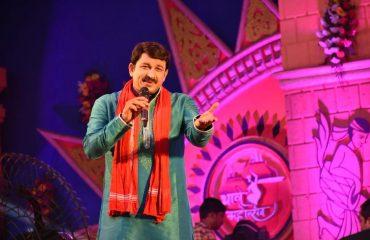 श्री मनोज तिवारी, प्रसिद्ध भोजपुरी गायक, अभिनेता और माननीय एवं सांसद की प्रस्तुति