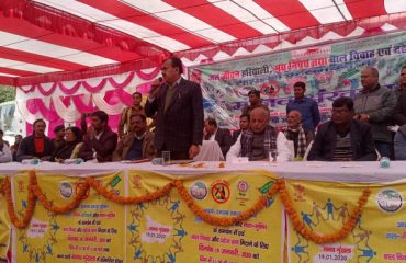 Addressing by District Magistrate atHathua