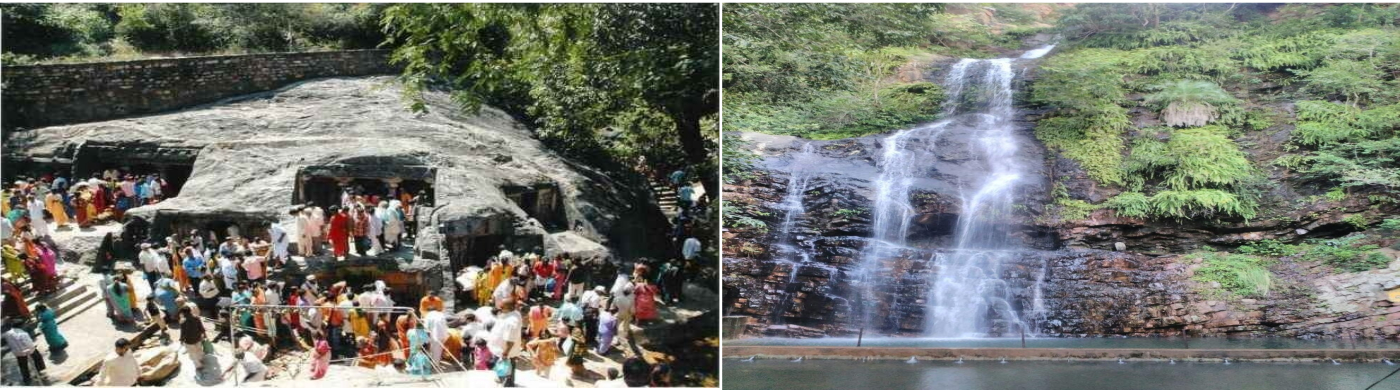 Bhairavakona Temple And Waterfall.