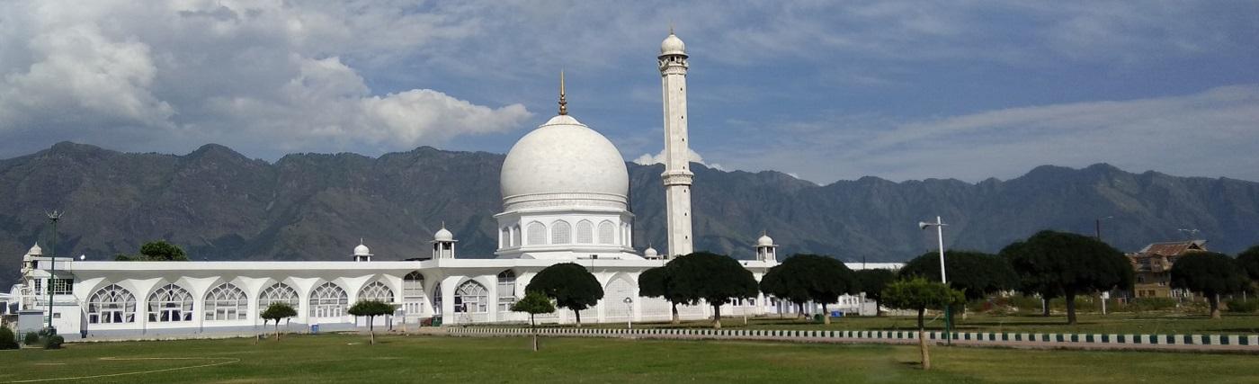 Dargah Srinagar