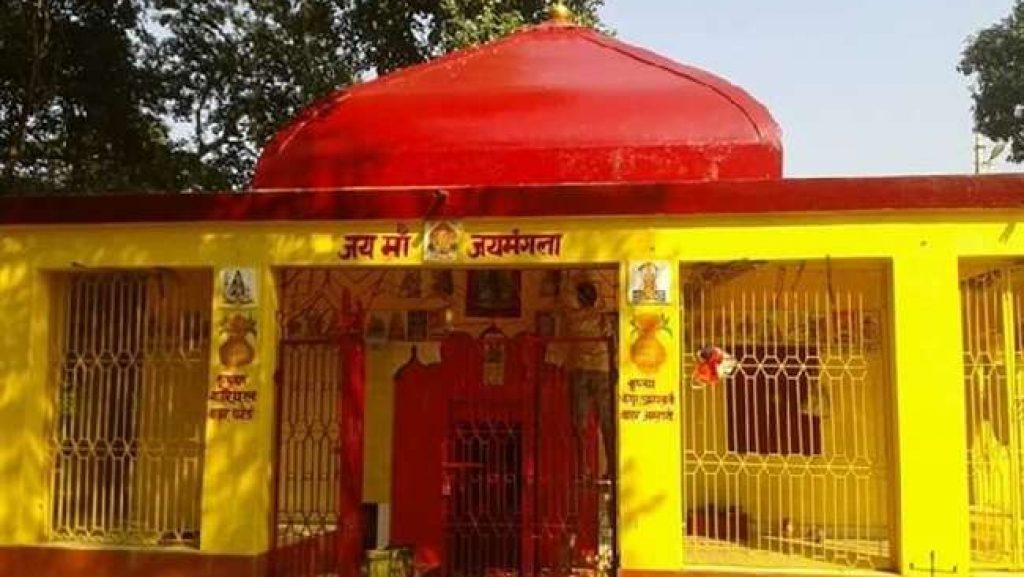 Jaimangla Garh Main Temple Gate