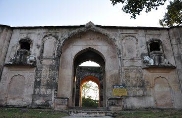 कटोचगढ़