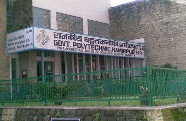 Government-Polytechnic-Hamirpur