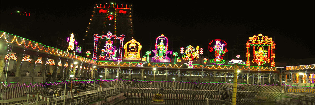 நவராத்திரி திருவிழா