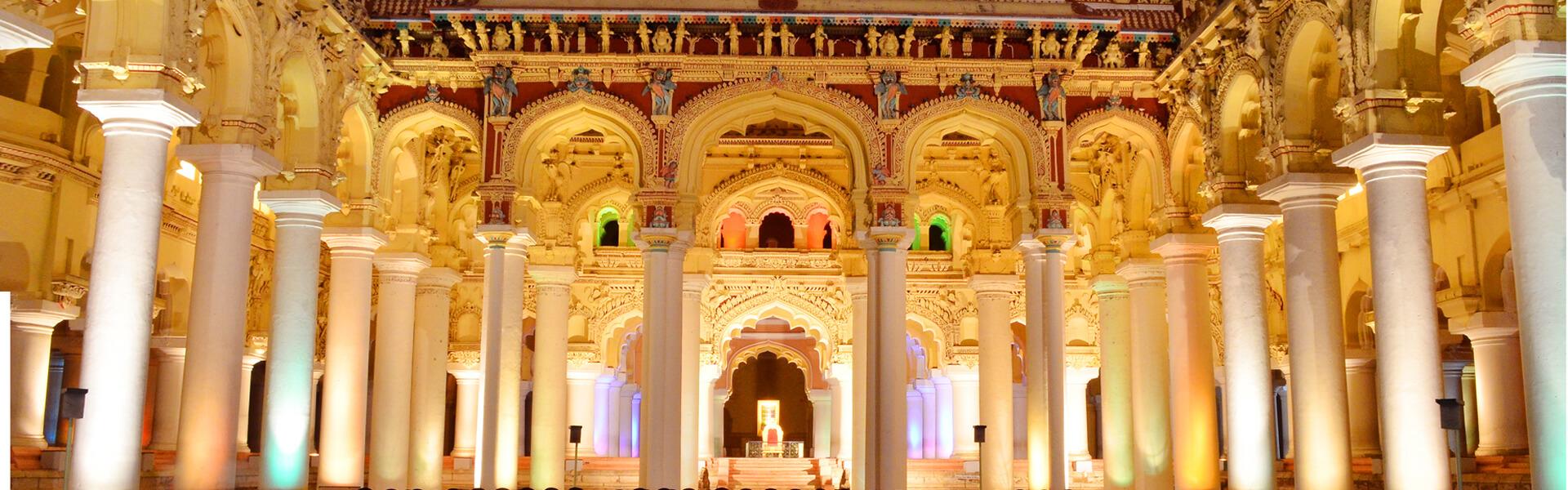 Thirumalai Nayakkar Mahal